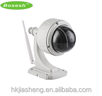 Google free app Bosesh IP Camera Type and CMOS Sensor office security cctv  camera, View cheap ip security camera, Bosesh or OEM Product Details from