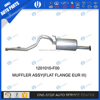 MUFFLER ASSY 1201010-F00 FOR GREAT WALL SAFE F1 EUR3 CHINESE CAR AUTO PARTS