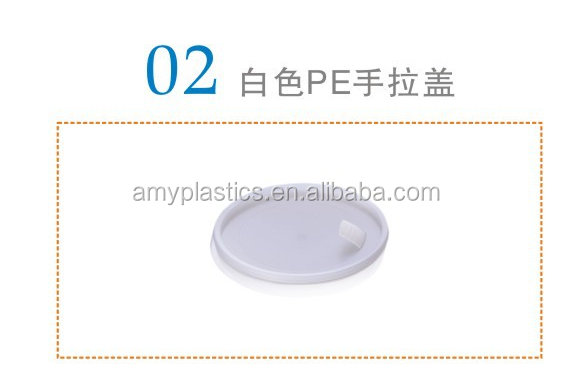 airproof PET Cream Jar 500g with Hand pad,	S500D jar+PE94 pad