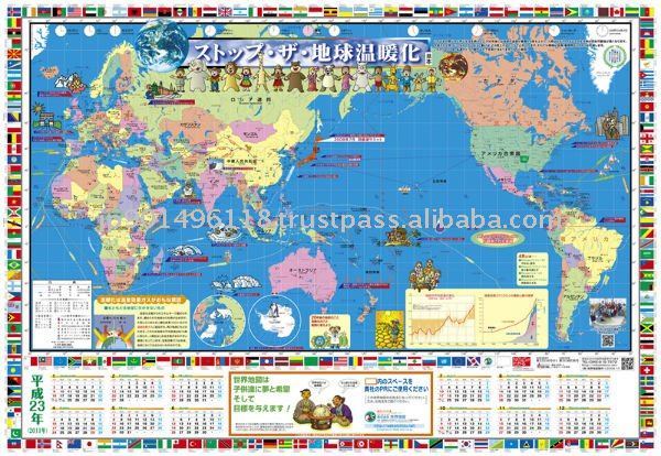 World Map Design Advertising Posters Production Japanese Novelty Goods on political map of japan, geography of japan, middle ages map of japan, physical map of japan, world war 2 pearl harbor map, printable map of japan, poverty map of japan, flag of japan, japan of japan, global map of japan, topographic map of japan, road maps of japan, outline map of japan, railroad map of japan, map of china and japan, okinawa japan, all map of only japan, india map of japan, world map atlantic ocean, school map of japan,
