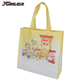 Laminated Coated Portable Recyclable Food Shopping Non-woven Bags Plain Pp Non Woven Bag