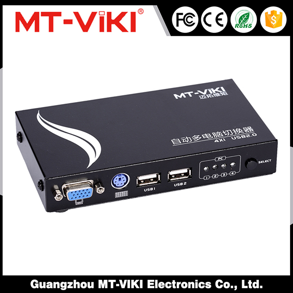 Supports multifunction and wireless keyboards and mice 4 Port Vga Auto Switch