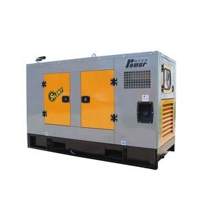 Super Silent or open type weichai Diesel Generator 30KW