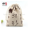 Manufacturers of retail sales of cotton canvas drawstring bags