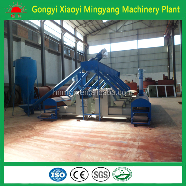 Factory Efficiency wood BBQ charcoal briquette charcoal making machine production line plant