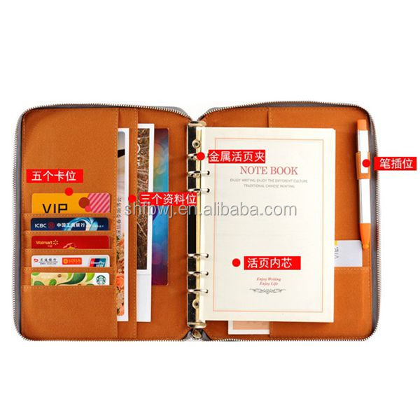 leather bound notebook /thermo pu notebook/a5 pu leather notebook cover