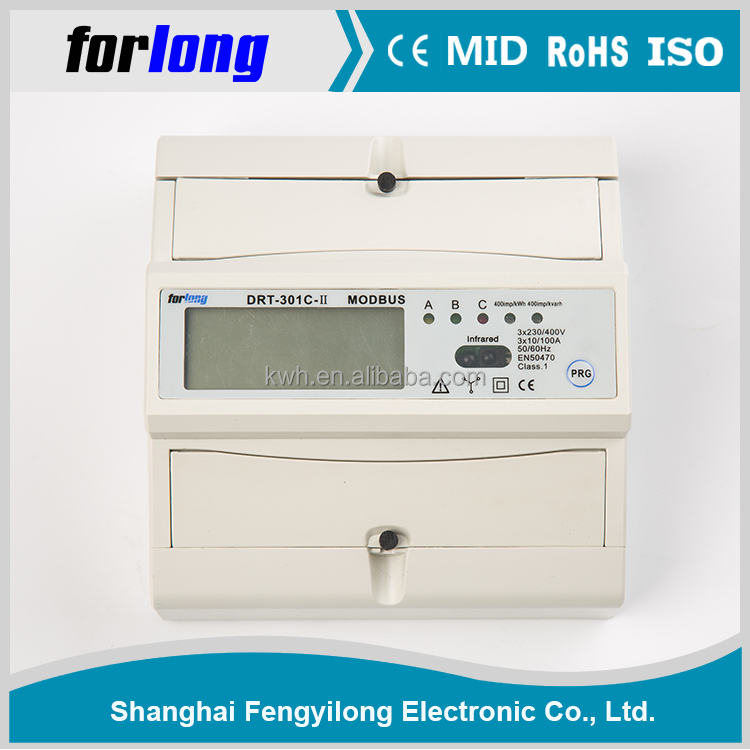 China Supplier Class 1.0 Pv Solar Energy Measurement Meter