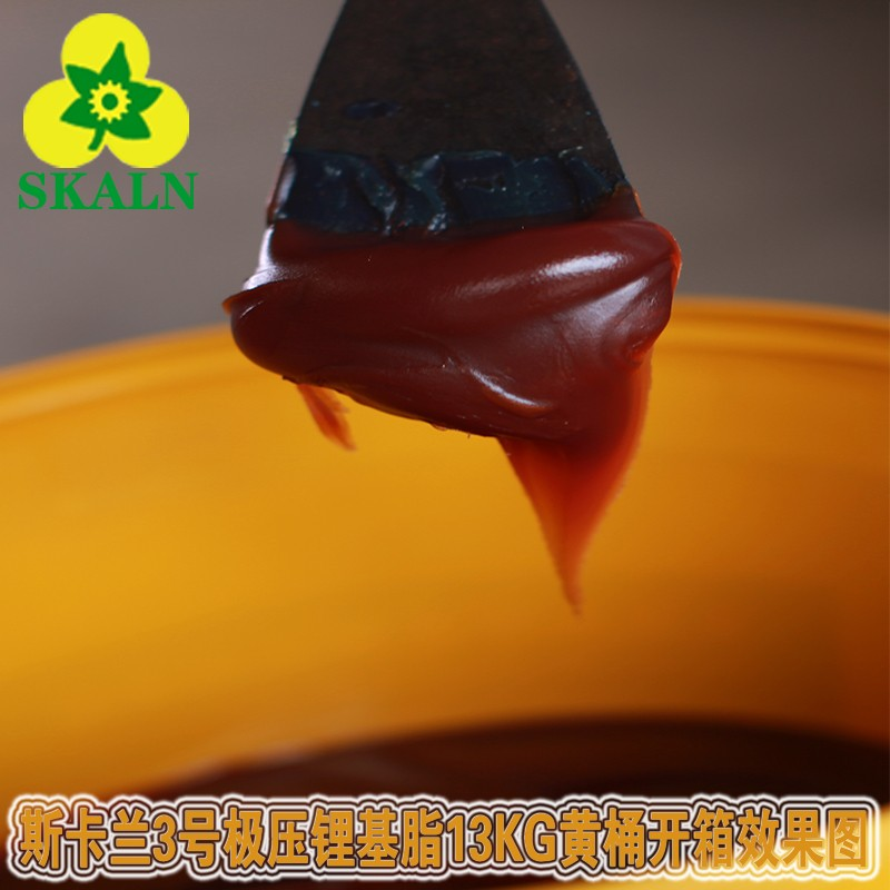 SKALN Industrial Lithium Soap Based Grease For Machinery
