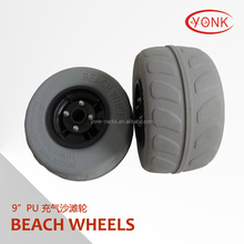 YONK 9 ''<span class=keywords><strong>CHARIOT</strong></span> <span class=keywords><strong>DE</strong></span> PLAGE PU BALLON GONFLABLE ROUE roue <span class=keywords><strong>de</strong></span> <span class=keywords><strong>chariot</strong></span>