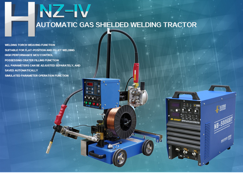 AUTOMATIC GAS SHIELD WELDING TRACTOR
