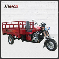 TAMCO T150ZH-JG New green passengers cargo 3 wheel motorcycle trikes