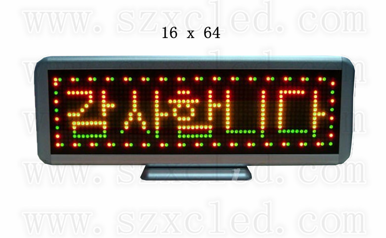 Hot sale many country language doule color table LED display with power adapter and remoter from China