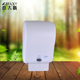 Wall Mounted Automatic Sensor Toilet Jumbo Roll Tissue Paper Towel Dispenser