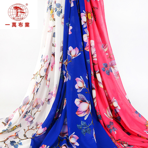 High Quality printed neoprene ombre silk chiffon fabric color chart