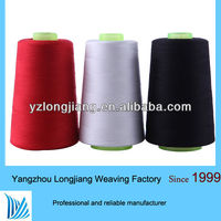 Buy cotton sewing thread sell to factory in China on Alibaba.com