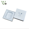 Square white gift wireless earphones packaging paper box with lid