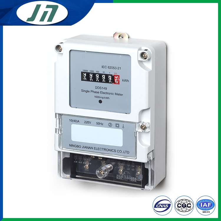 High Quality Prepaid Sts Split Prepayment Energy Meter