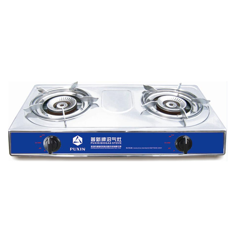 single-burner biogas stove