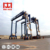 Double Girder 45ton Mobile Port Container Gantry Crane Price