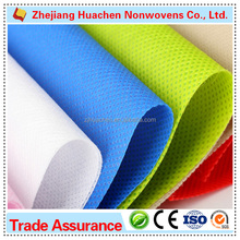 100% Polypropylene Material Plain Style 100% pp nonwoven cloth