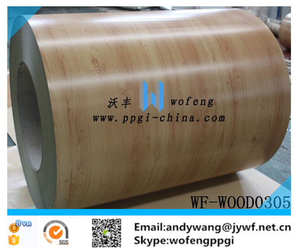 PPGI coil / wood grain printed galvanized steel with compective price