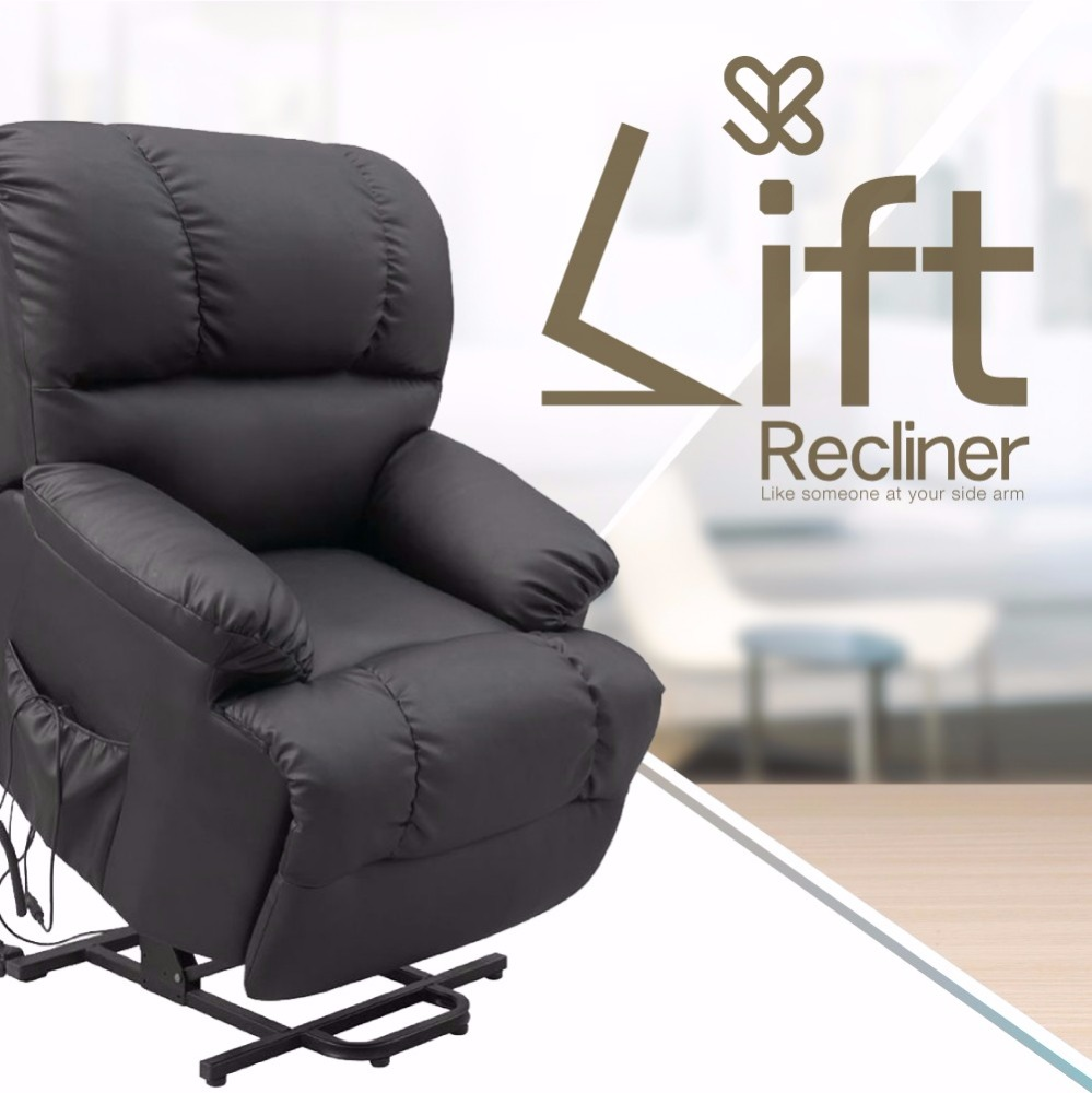 HYE-8616 Elderly Type Living Room Sofa Electric Lift Chair Recliner Sofa