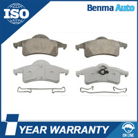 For JEEP 5011970AB 5011970AA OEM BRAKE PADS