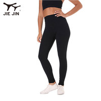 Sports Wear Fitness Clothing Active Wear Yoga Pants Low MOQ High Quality Custom Make Best Price 4 Way Stretch Gym Leggings