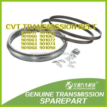 cvt transmission push steel belt chain 901047 901066. Black Bedroom Furniture Sets. Home Design Ideas