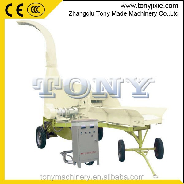 Straw crusher 9z-9 Agricultural Chaff Cutter Machine For Animale Feed