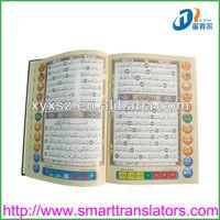 Quran pen with English/Malayalam/Uyghur/Turkish/Farsi/Kurdish/Russian/Uzbek/Urdu/Italian translation voices from China