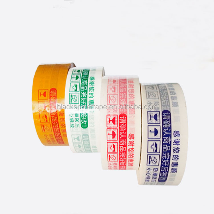 Colored custom 4 inch LOGO printed carton sealing tape for packing