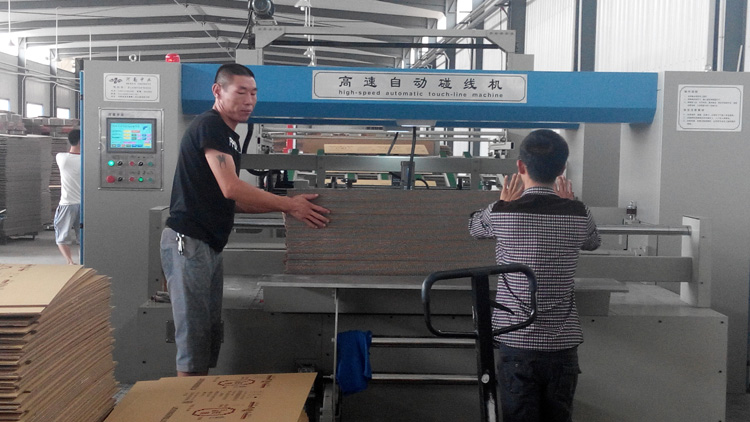 Custom shipping paper corrugated cardboard boxes manufacturer