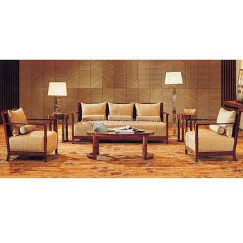 Attrayant Modern Design Hotel Lobby Sofa Waiting Room Sofa