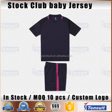Wholesale new season kids soccer team jersey cheap sale promotional youth football jersey dropship child blank soccer wear sets