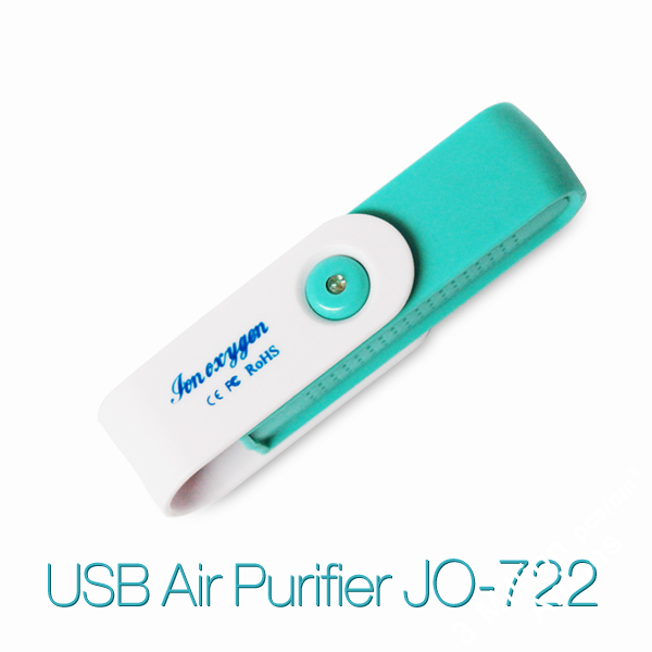 Best Price & Quality Creative USB Gadget(Air Ionizer For PC/Laptop/Car)