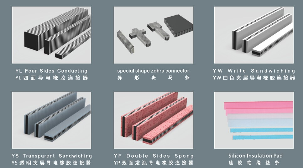 2016 the best for LCD silicone rubber conductive connector