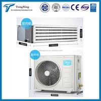 DC inverter type central air conditioner duct split unit
