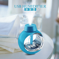 best humidifier whole house, usb anion air purifier, electric fragrance oil warmer