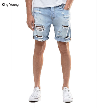 7a0716edf96 KY new OEM service dark washed holes men latest fashion slim fit ripped  100% cotton