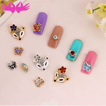 Cute 3d Alloy Diy Nail Art Decoration Fox Shape Design Nail Art
