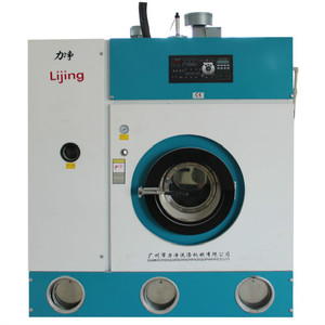 Oil Circulation Dry Cleaning Machine Washing Dewatering and Drying Machine