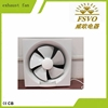 kitchen exhaust fan motor compare electrical appliance prices