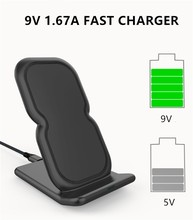 Dual Coil 9V 1.67A Quick Fast Charging Qi Wireless Phone Charger Stand Holder Reciever For htc desire 820