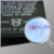 Hologram Security Sewing Thread Yarn for Cloth Woven Label
