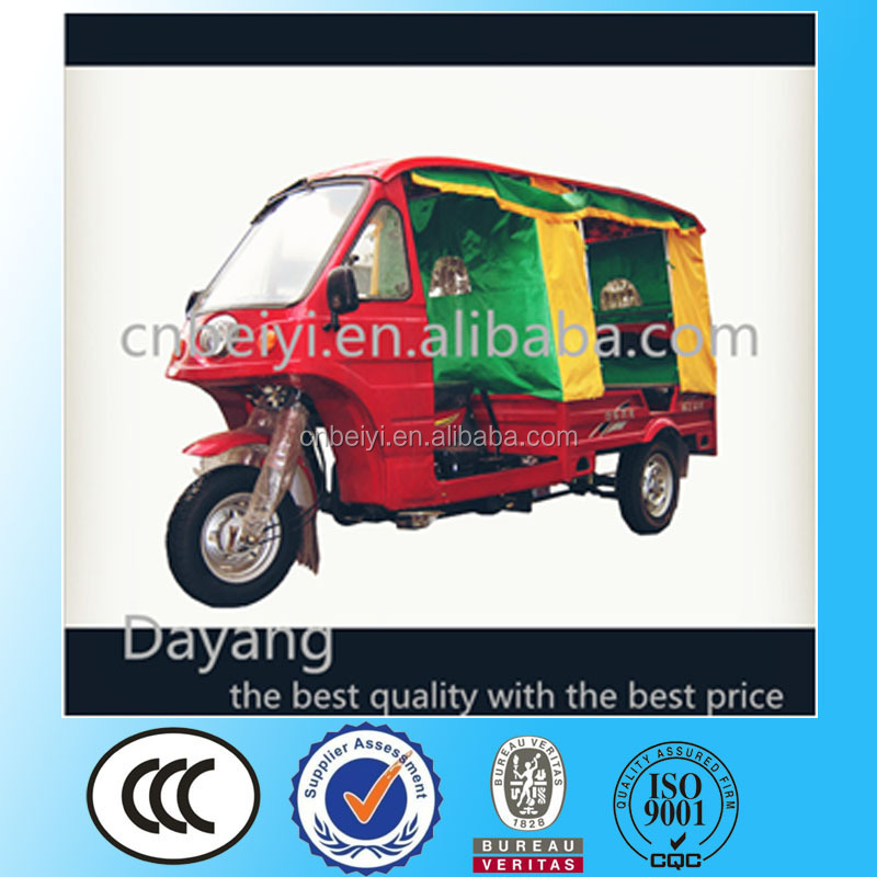 Factory price Cheap 5 seats Passenger electric three wheel tricycle/Bajaj motorcycle tricycle for sale