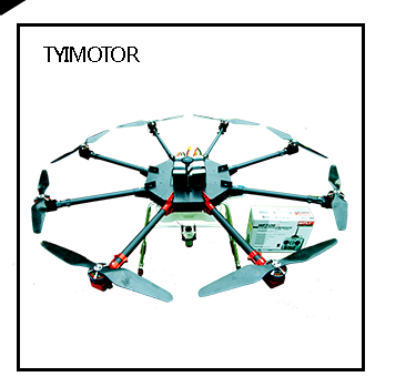 8 Axis 5KG Agricultural Spraying Machine empty carbon fiber frame Mist agriculture drone