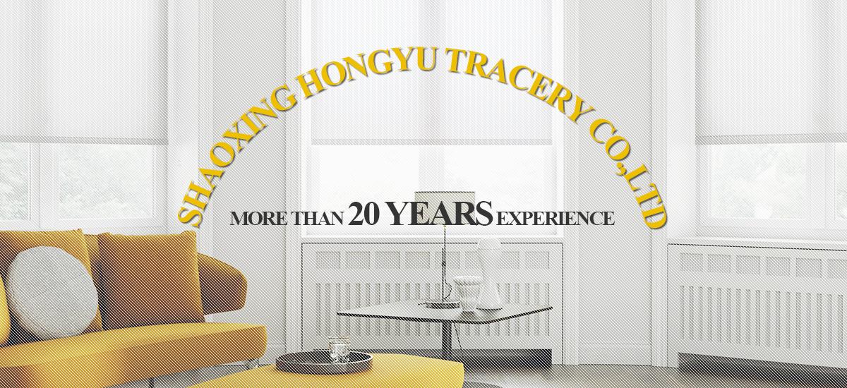 Shaoxing Keqiao Hongyu Tracery Co Ltd Zebra Blinds Roller Blinds