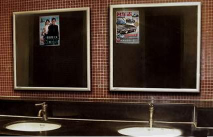 Bathroom Mirror Usb 2015 hot sale bathroom hotel mirror tv bath mirror tv(wall-mounted