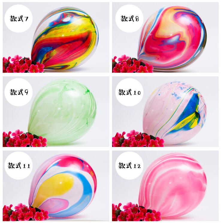 colorful cloudy balloon agate balloons mix color marble printing tie dye latex balloons for wedding birthday new year Christmas